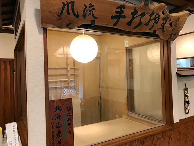 砂場伊豆高原店内観2
