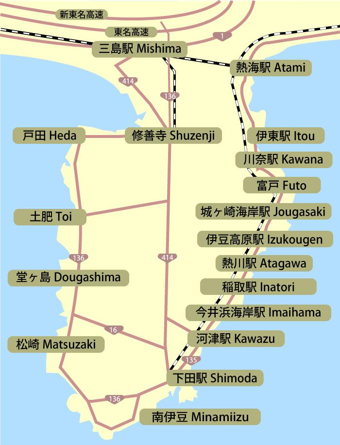 伊豆グルメ観光地図
