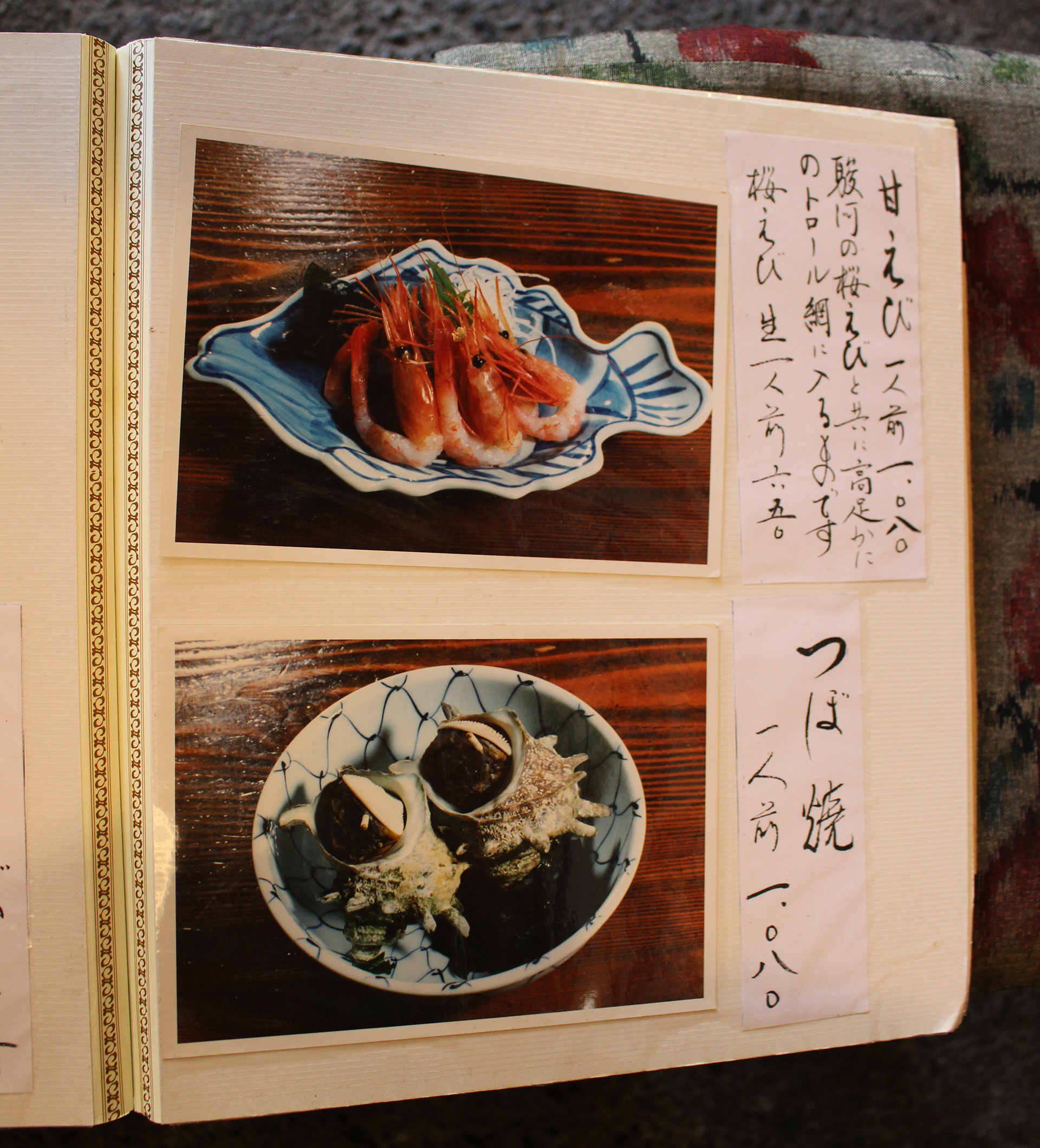 民芸茶房【松崎】地魚の刺身と天城の大木で作った机に感動!メニューつぼ焼き