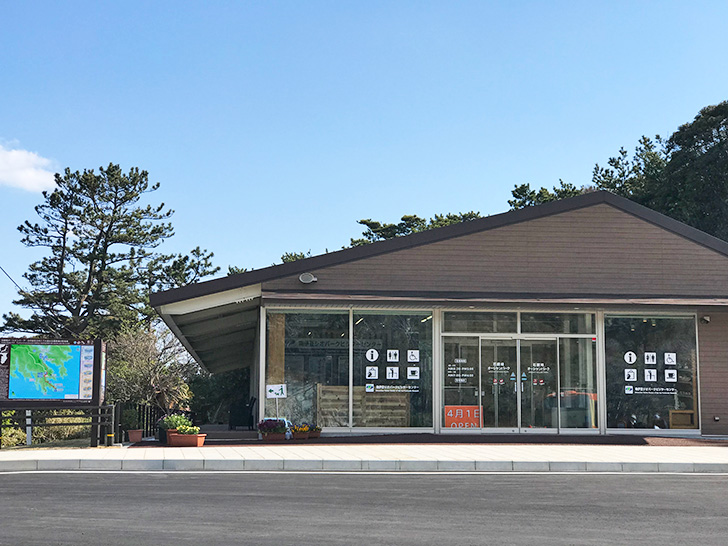 石廊崎オーシャンパーク|南伊豆の新しい絶景観光スポット