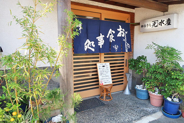 カネミツ水産【伊東・伊豆高原】新鮮なお刺身がボリューム満点!外観