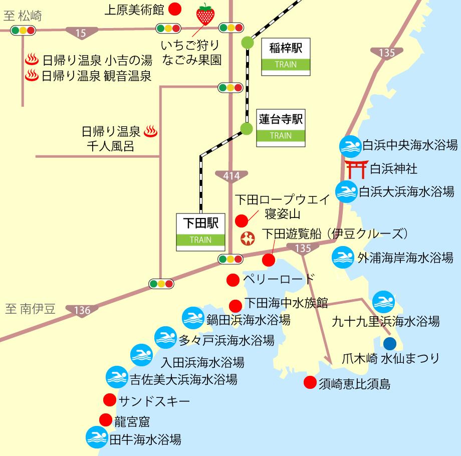 伊豆下田 海水浴場