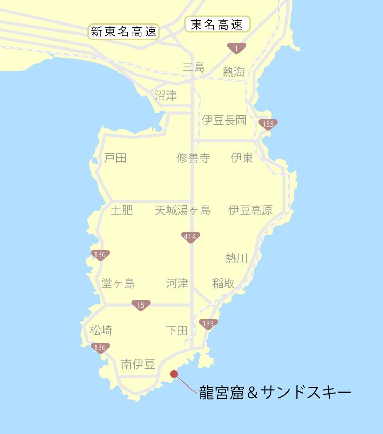 龍宮窟地図