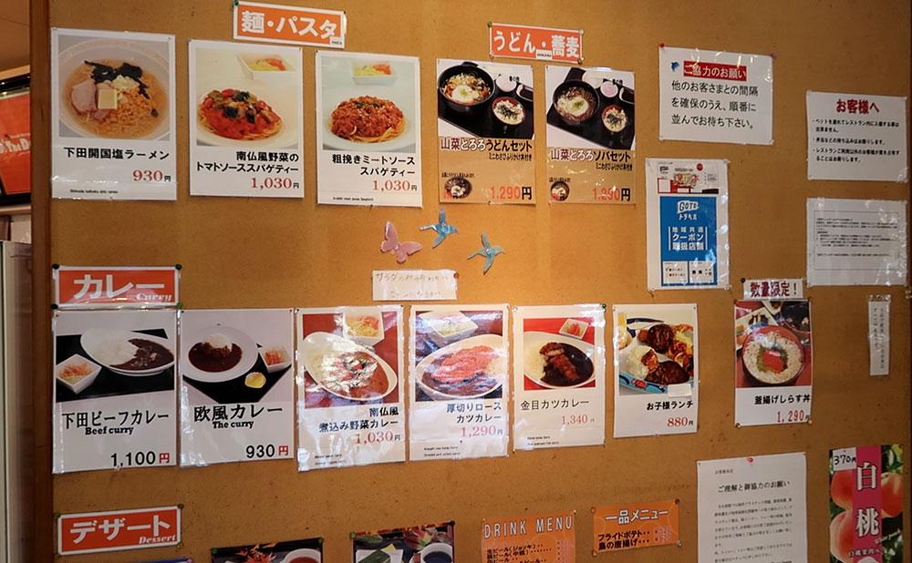 下田海中水族館 食堂