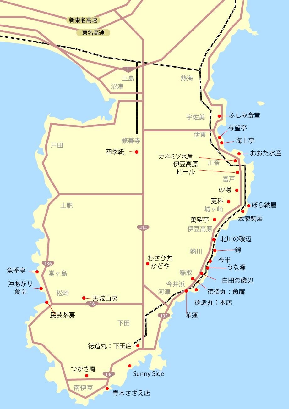 伊豆グルメ一覧地図