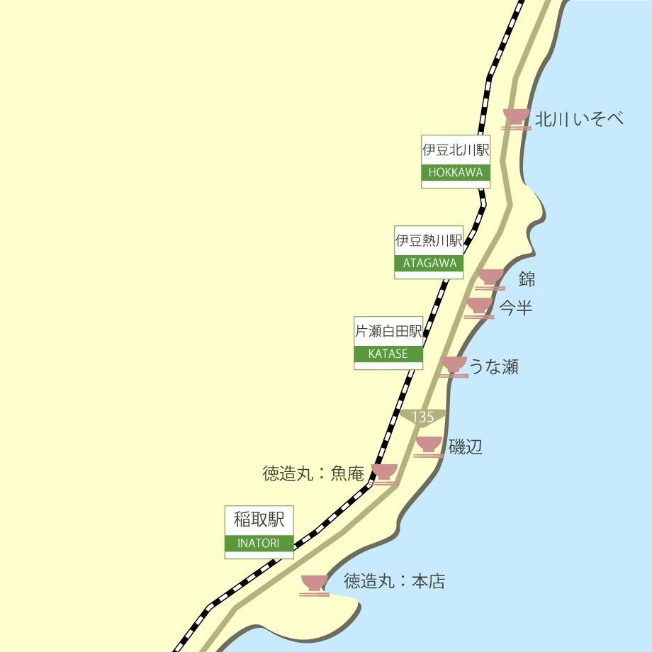 稲取・熱川グルメ観光マップ