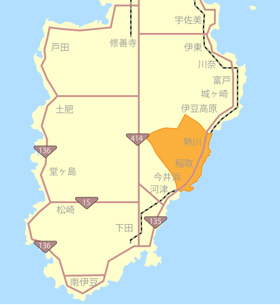 稲取・熱川・東伊豆グルメ観光