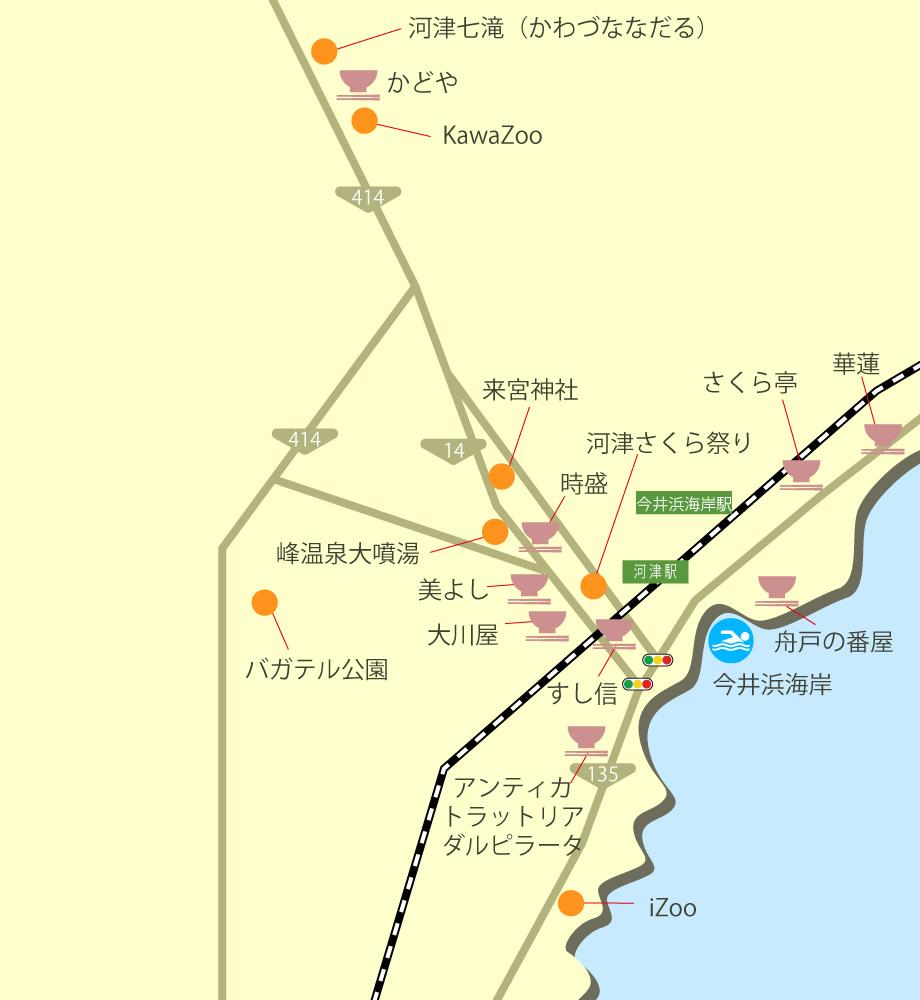 河津グルメ観光マップ