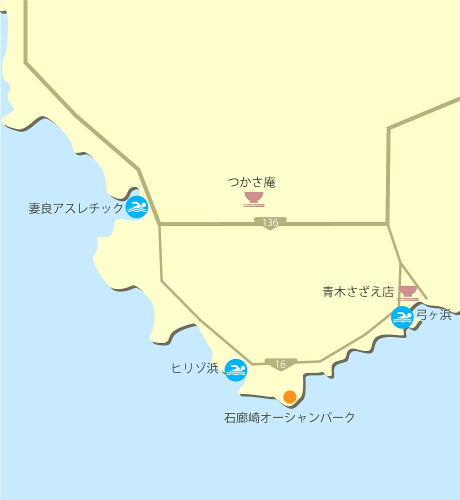 南伊豆グルメと観光マップ