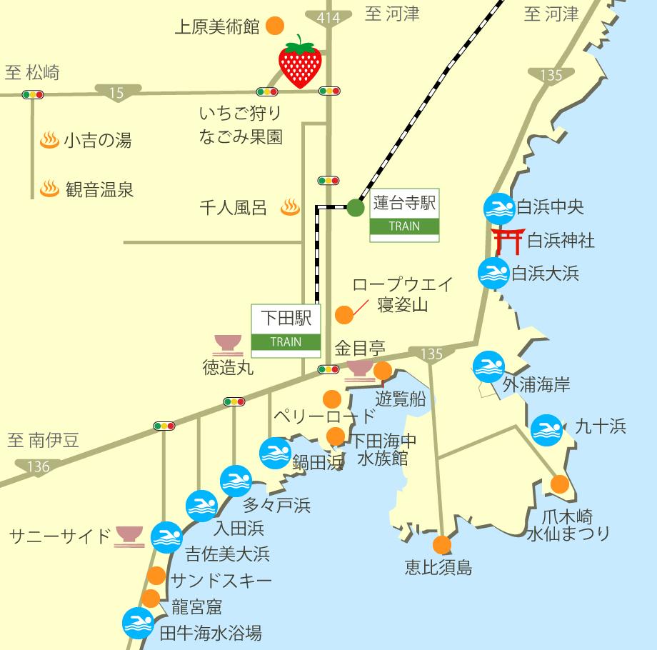 下田の観光とグルメマップ
