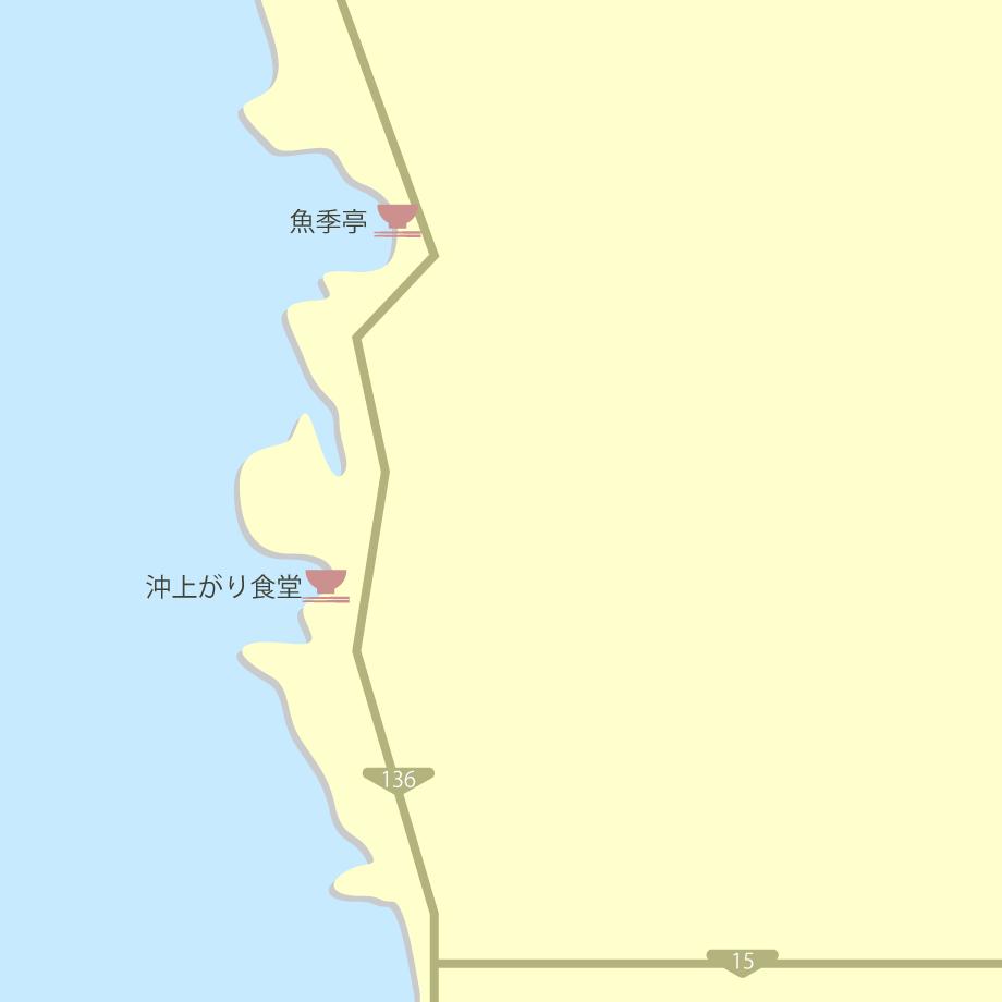 堂ヶ島/西伊豆グルメ観光