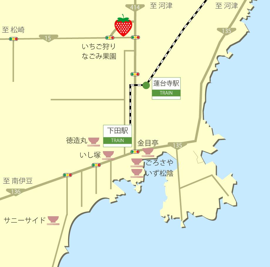 下田グルメマップ