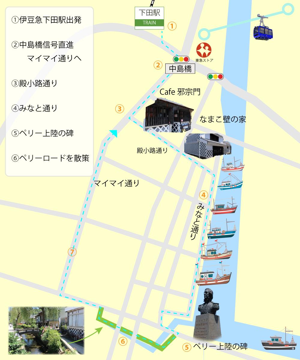 下田街歩き散策マップ