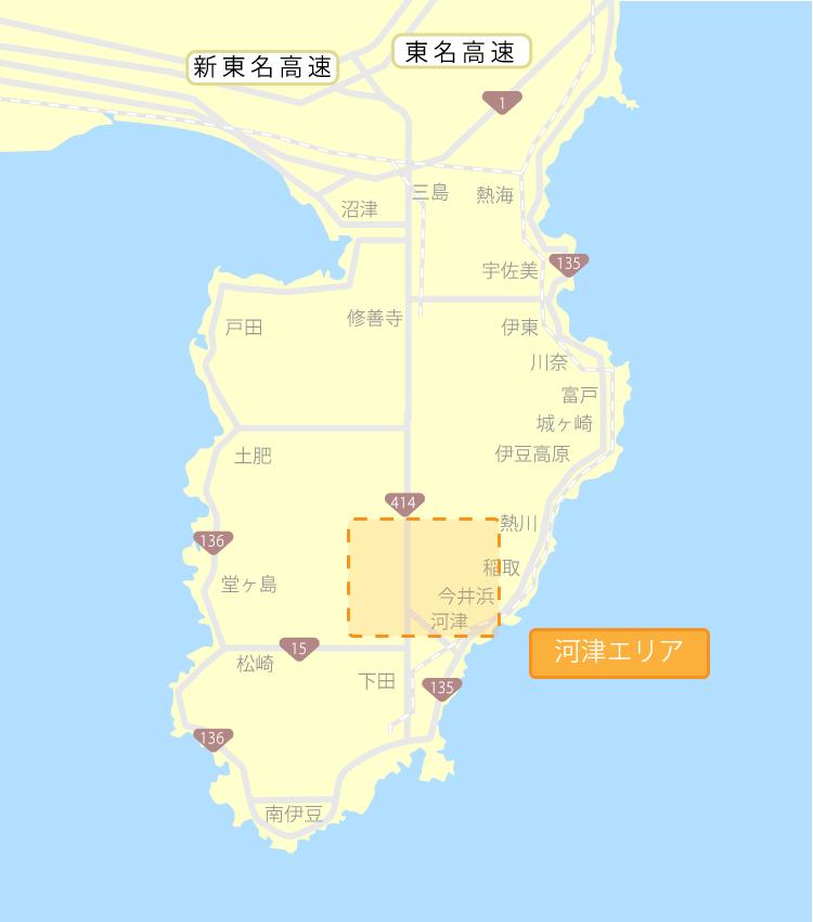 河津(かわづざくら・河津桜)周辺の人気おすすめグルメと海鮮ランチ