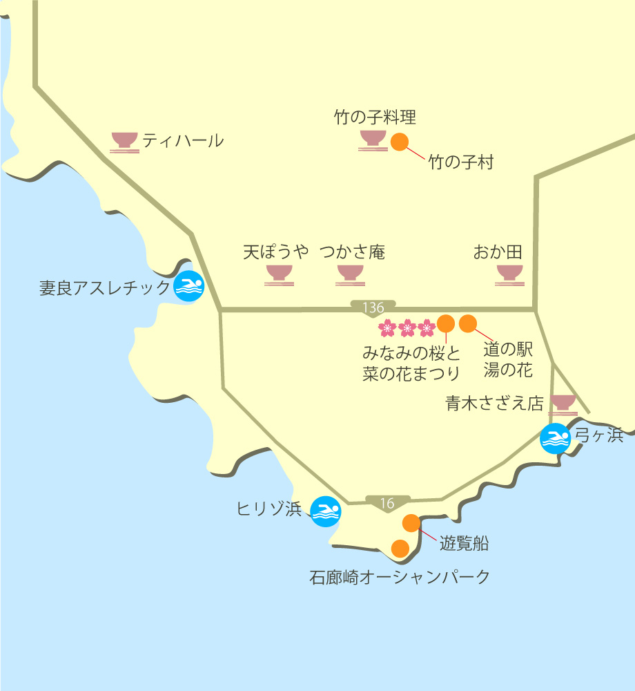 南伊豆グルメ観光マップ