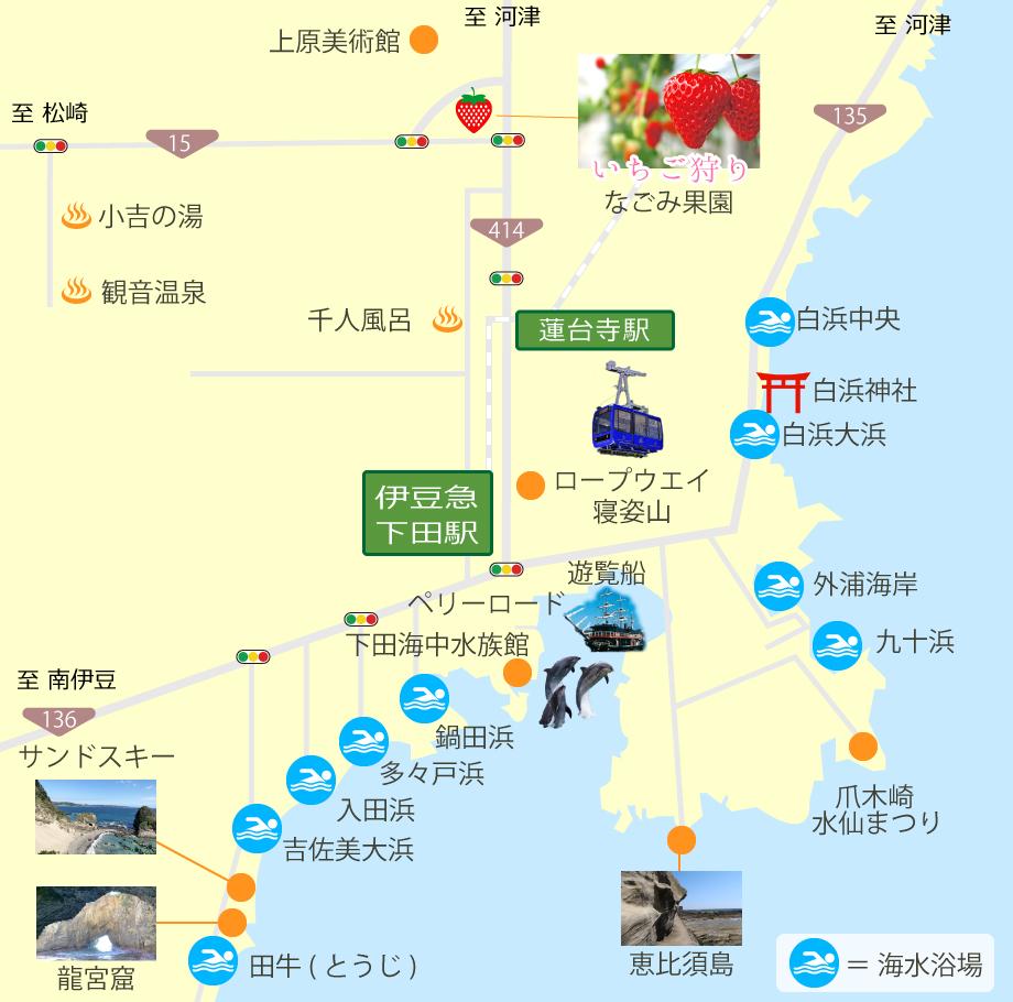 下田観光マップ