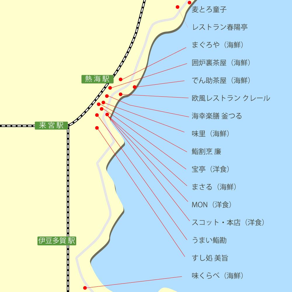 熱海グルメマップ