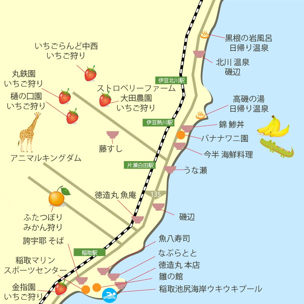 東伊豆グルメ観光マップ