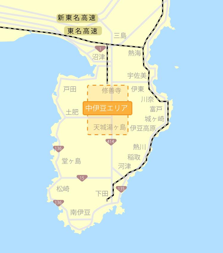 中伊豆(天城湯ヶ島・修善寺)のグルメと観光スポット|伊豆ご当地サイト