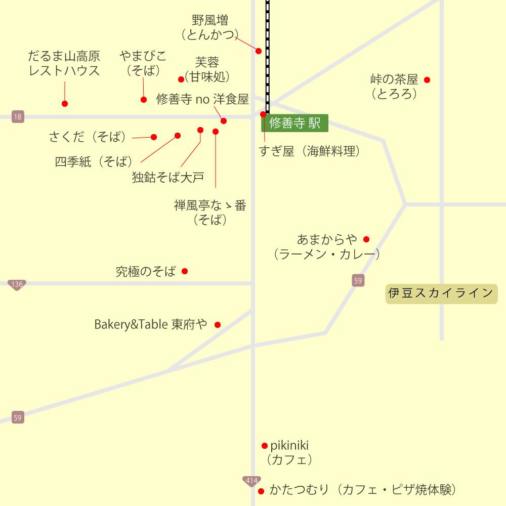 中伊豆・天城湯ヶ島・修善寺グルメマップ