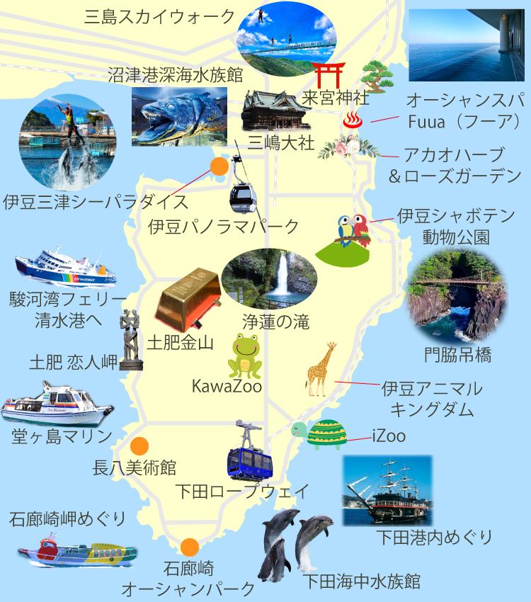 伊豆観光マップ