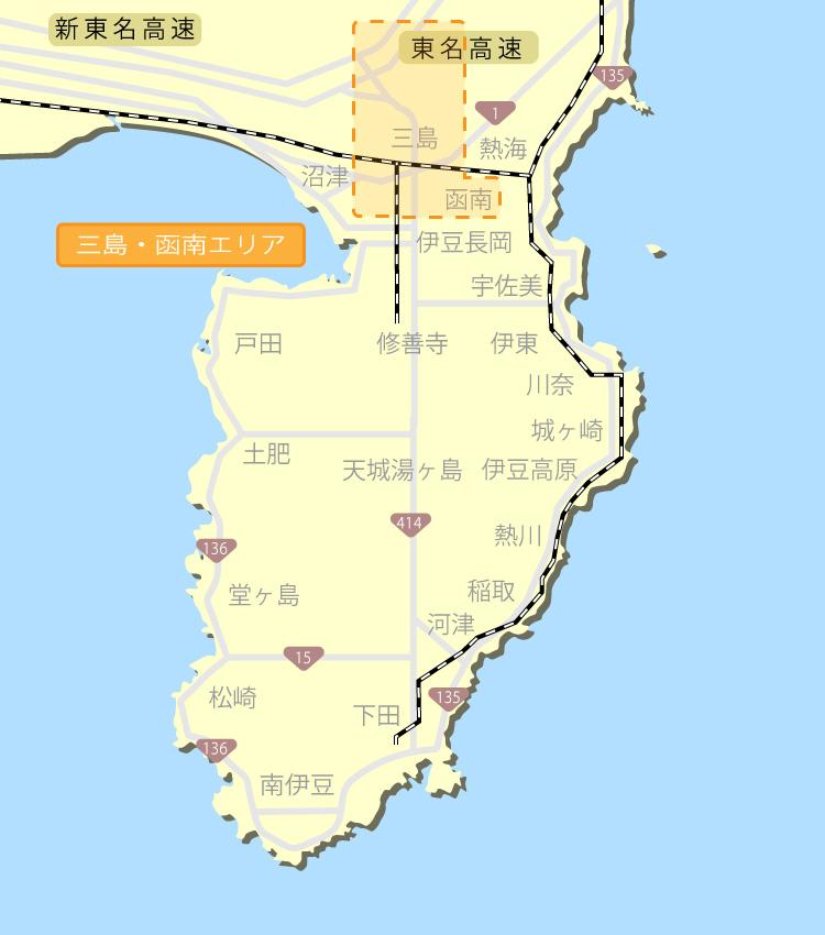 三島函南のエリアマップ