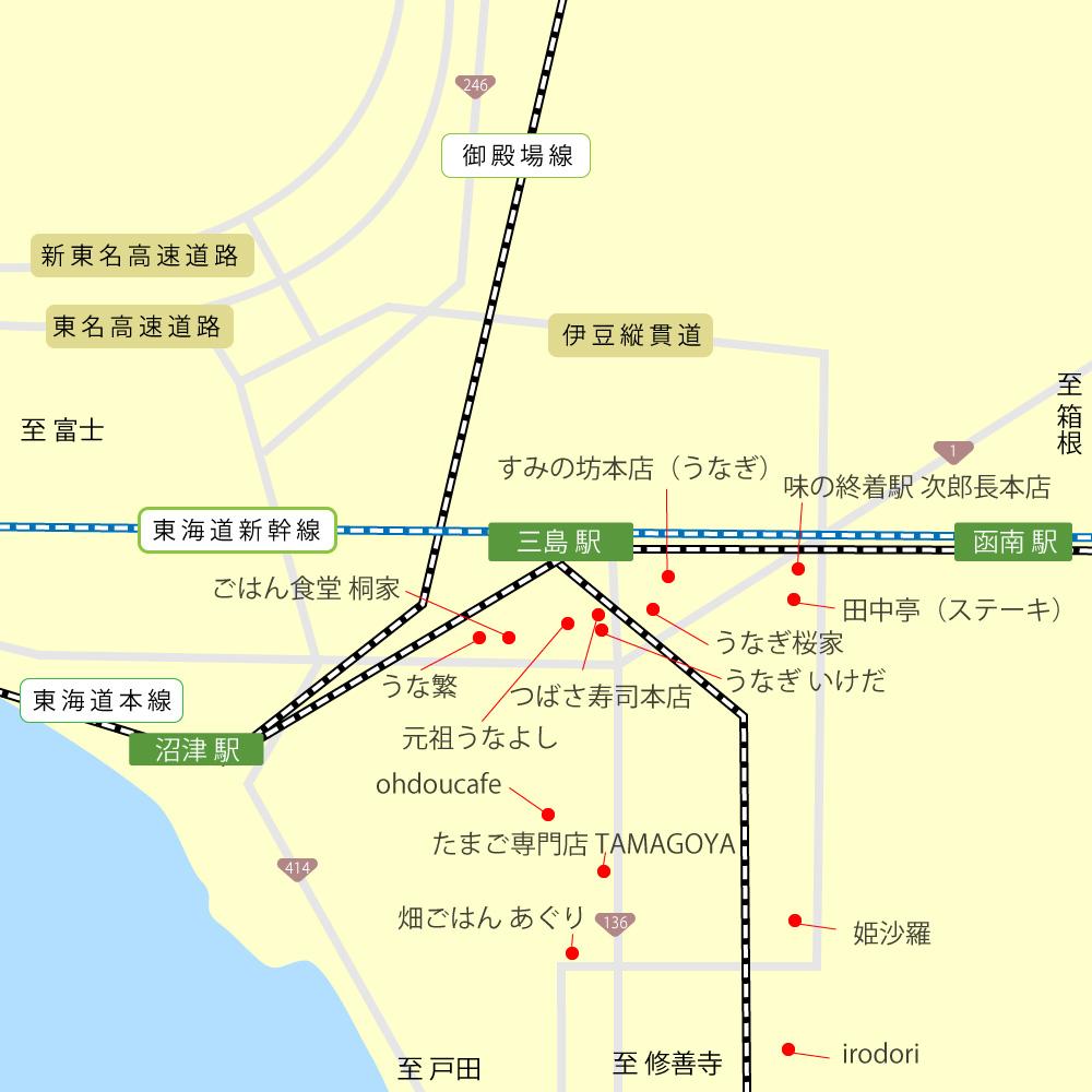 三島函南のグルメマップ