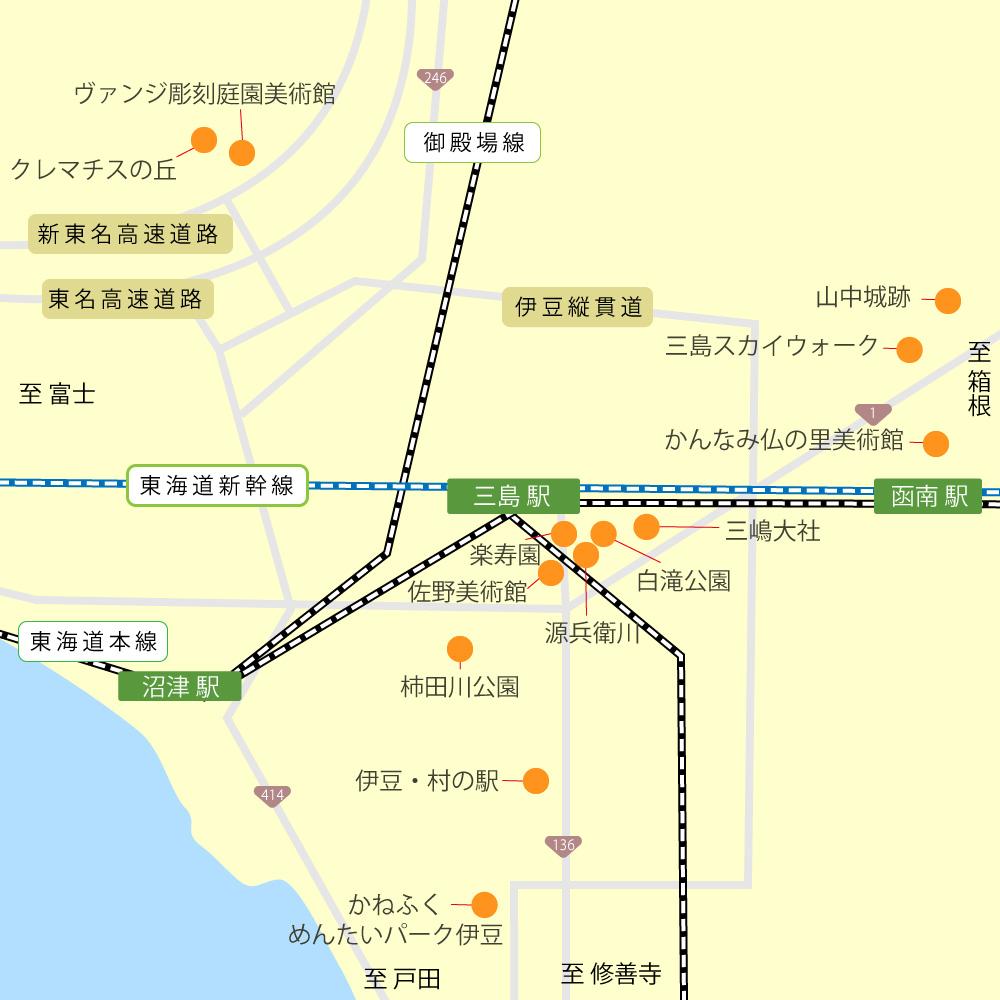 三島・函南の観光マップ