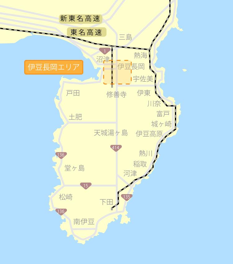 伊豆長岡・韮山のグルメと観光スポット|伊豆ご当地サイト