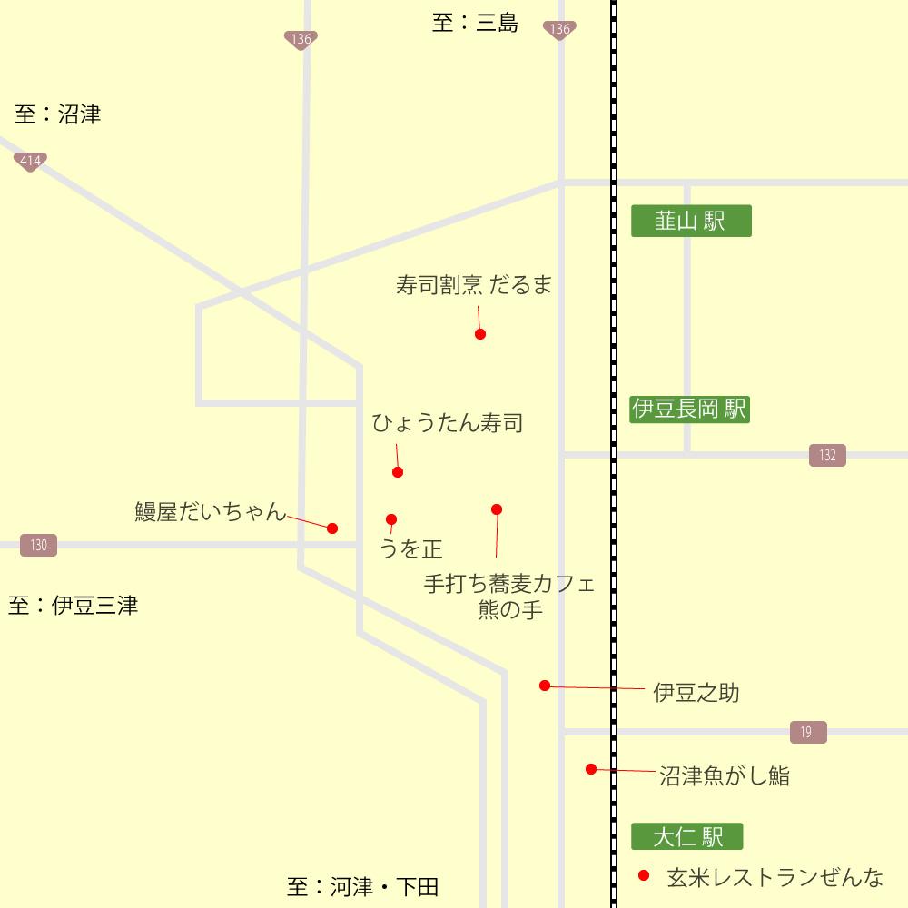 伊豆長岡・韮山のグルメマップ