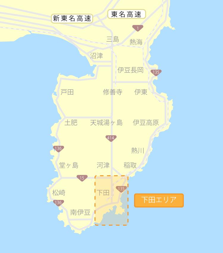 下田エリアマップ