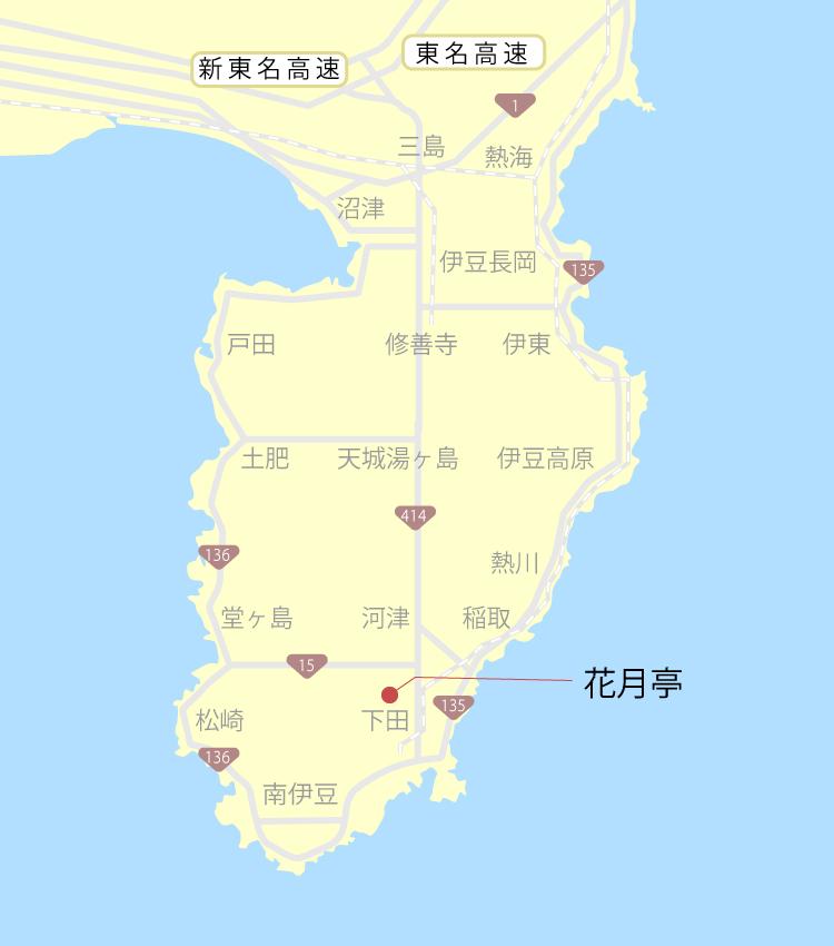 花月亭『口コミと周辺』ご当地サイト【伊豆グルメ観光】