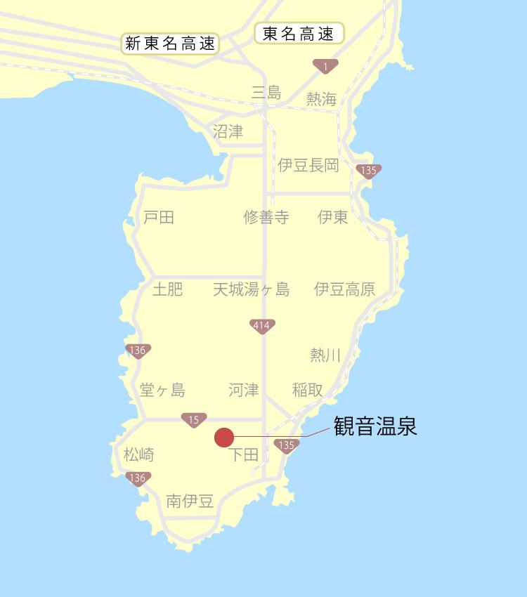 観音温泉『口コミと周辺』ご当地サイト【伊豆グルメ観光】