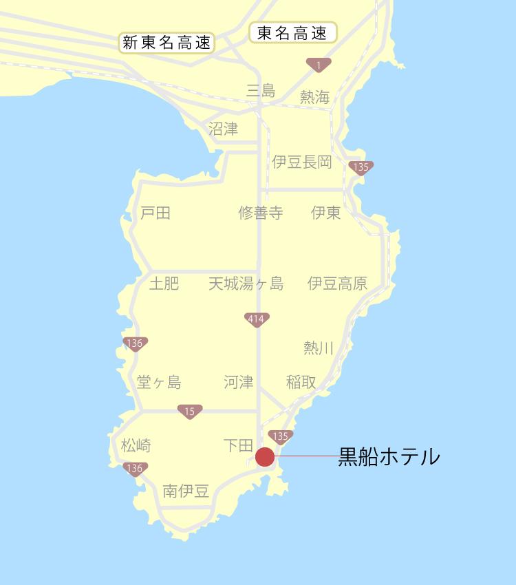 黒船ホテル『 口コミと周辺』ご当地サイト【伊豆グルメ観光】