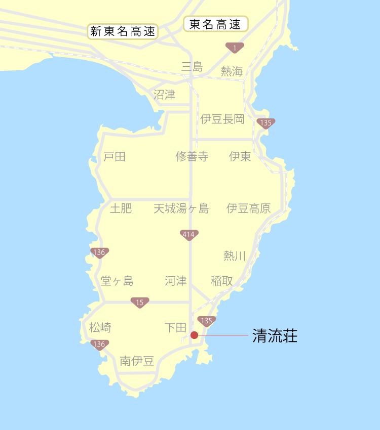 清流荘『口コミと周辺』ご当地サイト【伊豆グルメ観光】