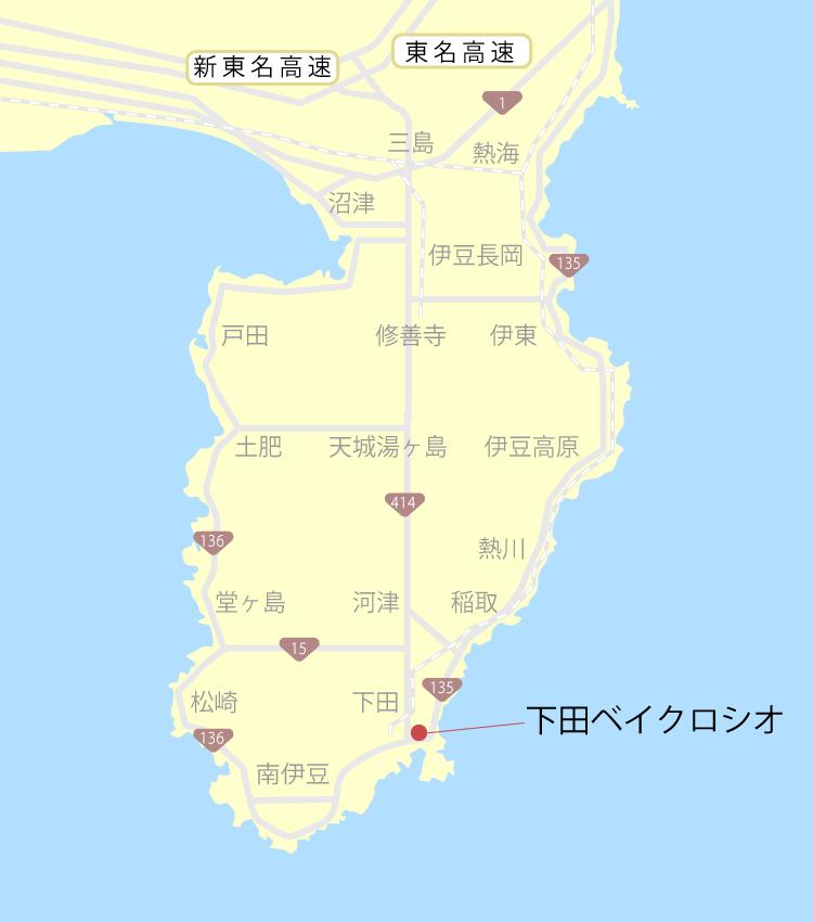 下田ベイクロシオ『口コミと周辺』ご当地サイト【伊豆グルメ観光】