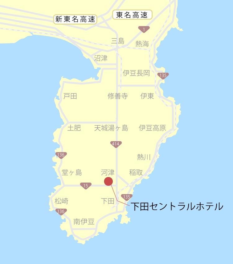 下田セントラルホテル『口コミと周辺』【伊豆グルメ観光】