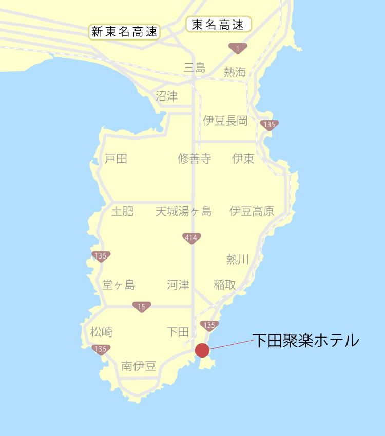 下田聚楽ホテル 予約前に知りたい宿泊料金・口コミ・周辺観光