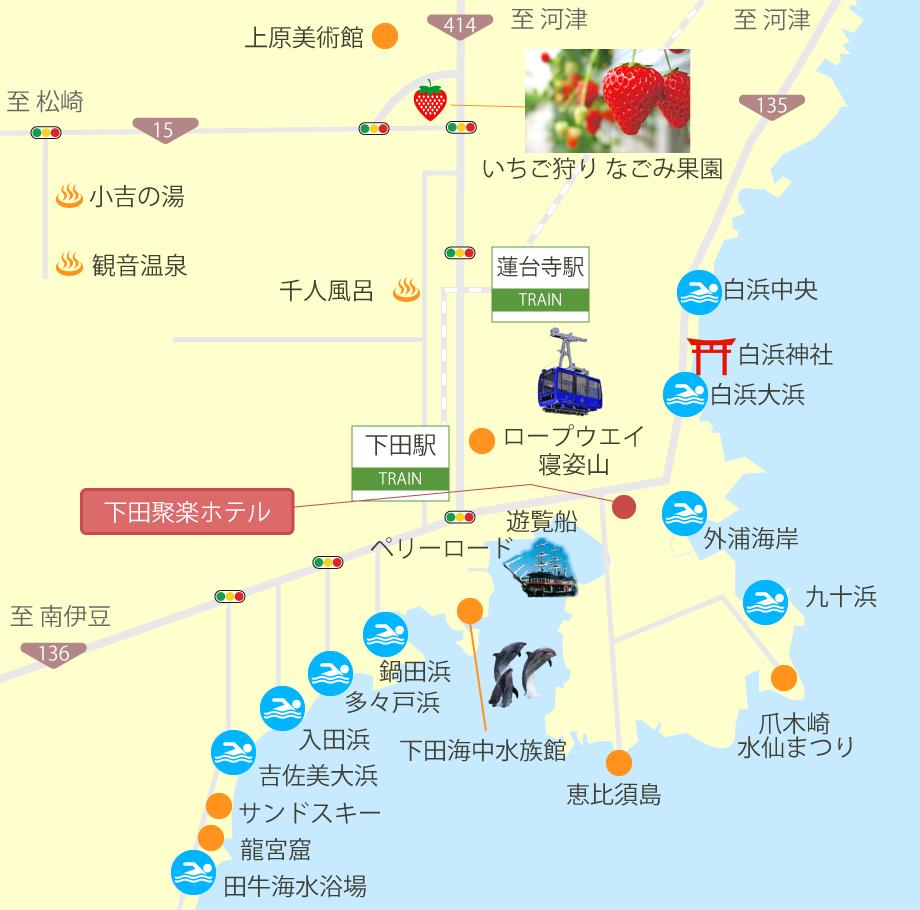 下田聚楽ホテル下田観光マップ