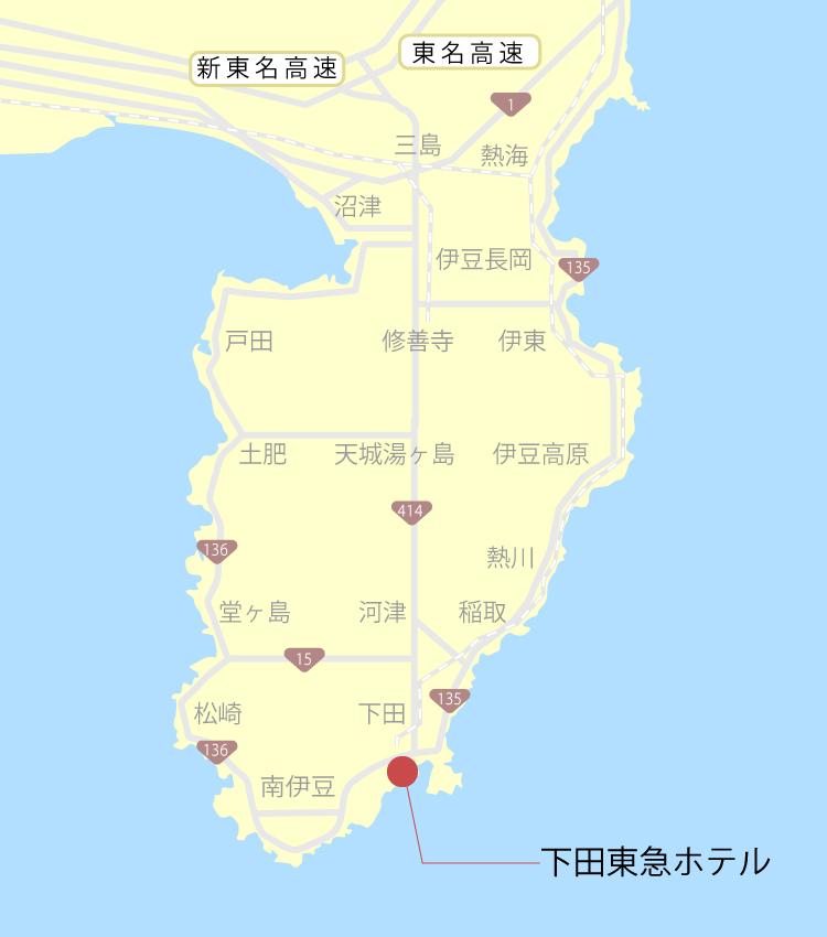 下田東急ホテル 伊豆マップ