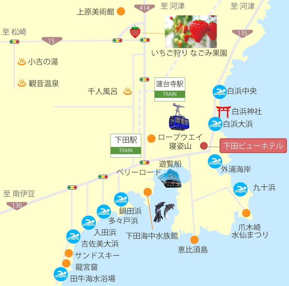 下田ビューホテル下田観光マップ