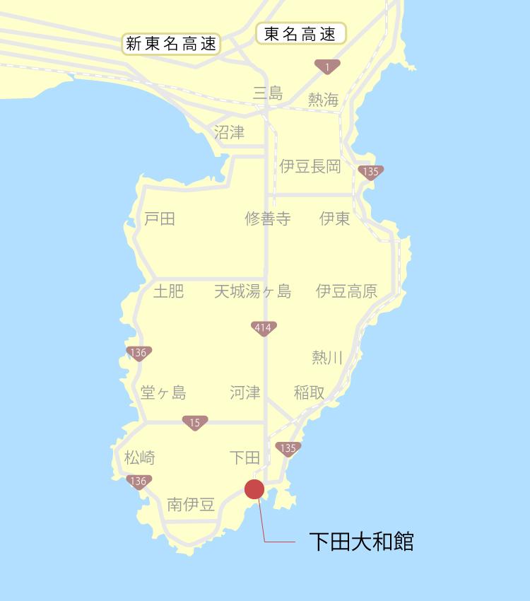 下田大和館伊豆マップ