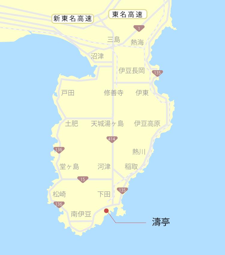 濤亭(とうてい)『口コミと周辺』ご当地サイト【伊豆グルメ観光】