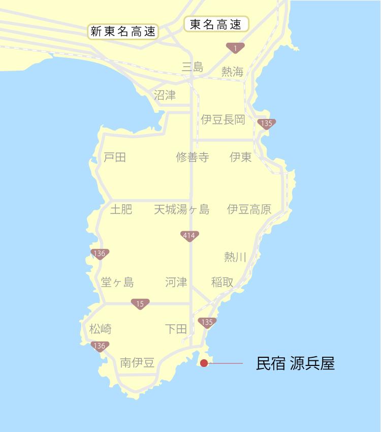 源兵屋(下田・民宿)『口コミと周辺』ご当地サイト【伊豆グルメ観光】