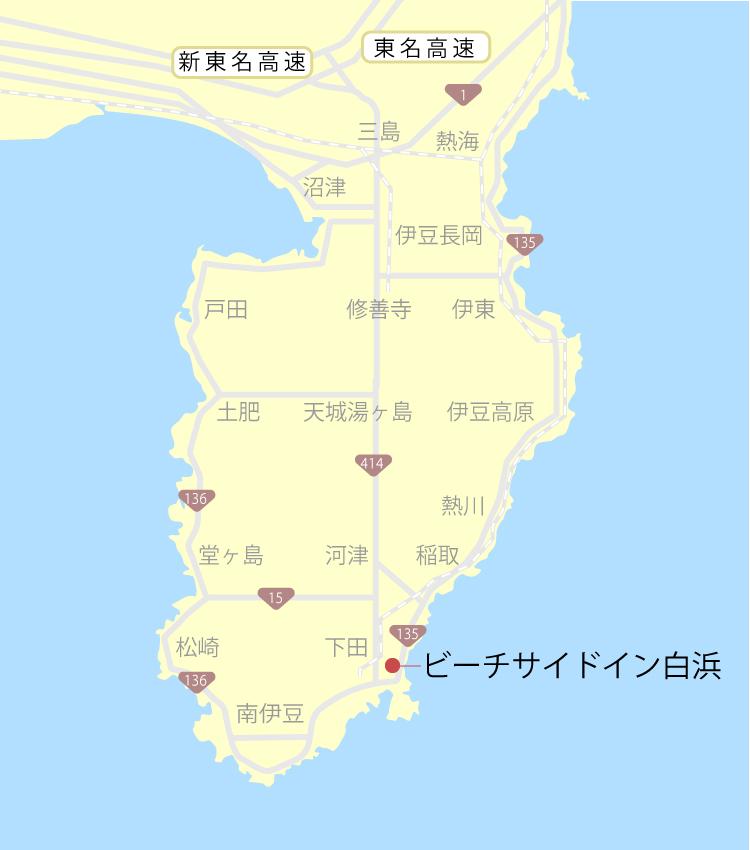 ビーチサイドイン白浜 『口コミと周辺』【伊豆グルメ観光】