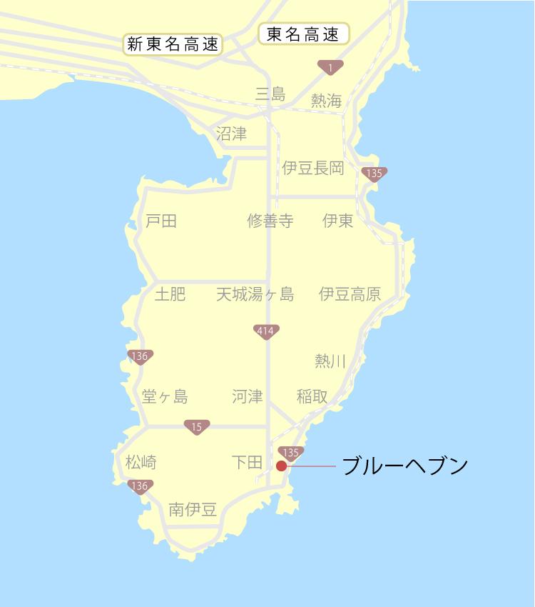 ブルーヘブン 『口コミと周辺』ご当地サイト【伊豆グルメ観光】