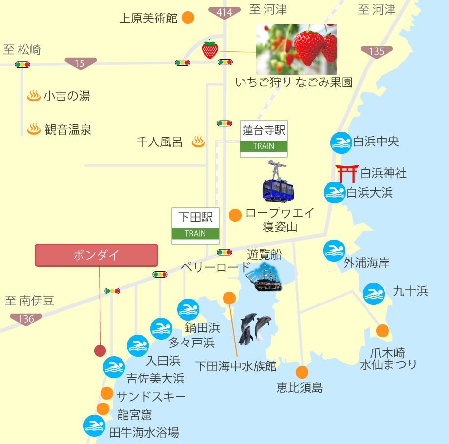 ボンダイ 下田観光地図