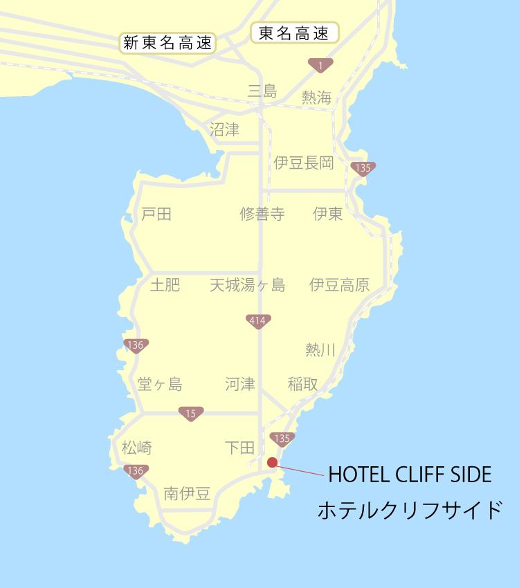 ホテルクリフサイド『口コミと周辺』ご当地サイト【伊豆グルメ観光】