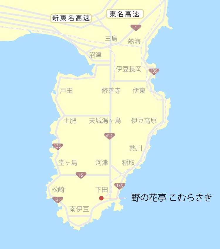 野の花亭こむらさき 予約前に知りたい宿泊料金・口コミ・周辺観光