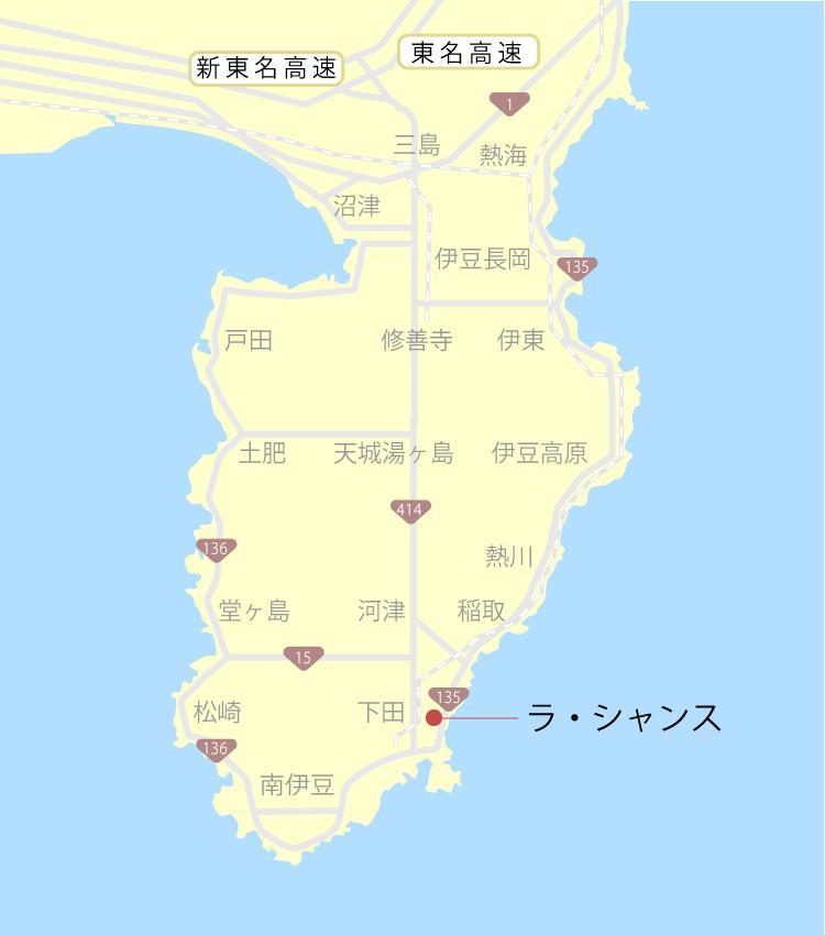 ラ・シャンス『口コミと周辺』ご当地サイト【伊豆グルメ観光】